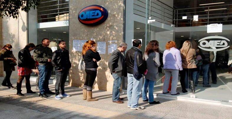 Σταδιακή υποχώρηση της ανεργίας στην Ελλάδα | jobstoday.gr