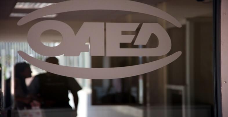 ΟΑΕΔ: Παράταση προγραμμάτων απασχόλησης | jobstoday.gr