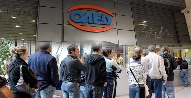 ΟΑΕΔ: Ραγδαία αύξηση των ανέργων τον Απρίλιο | jobstoday.gr
