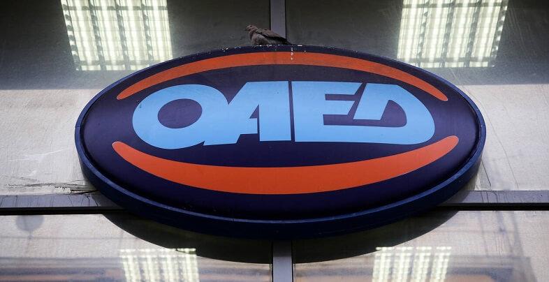 ΟΠΕΚΑ-ΟΑΕΔ: νέα προγράμματα τουρισμού | jobstoday.gr