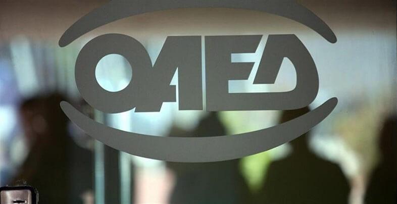ΣΕΒΕ και ΟΑΕΔ: Προγράμματα κατάρτισης ανέργων | jobstoday.gr